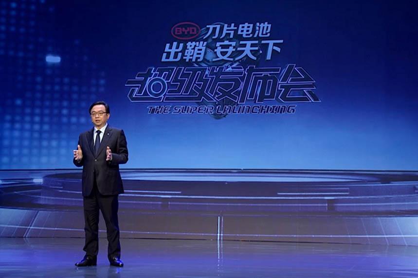Wang-Chuanfu_presentado-nuevas-baterias-Blade-BYD