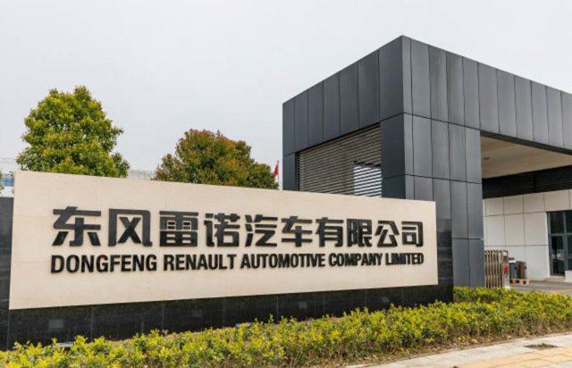 Dongfeng-Renault-Automotive-Company-Ltd_DRAC-empresa-conjunta