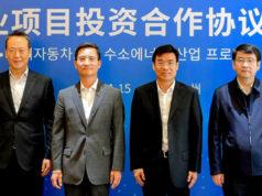 hyundai-planta-China-sistemas-pilas-combustible-hidrogeno