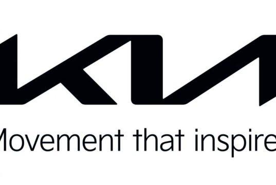 Así es el nuevo logotipo de KIA