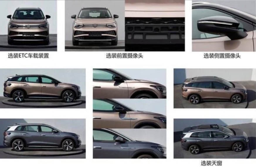 Volkswagen-id-6_filtracion_detalles