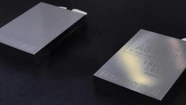 baterias-estado-solido-Hitachi-Zosen