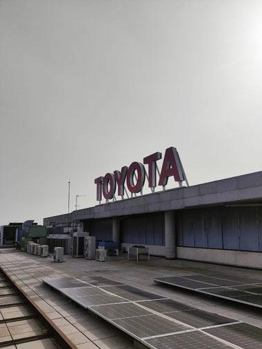 paneles-fotovoltaicos-instalacion-sede-Toyota-Madrid