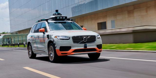 Volvo-DiDi-asociacion-pruebas-conduccion-autonoma