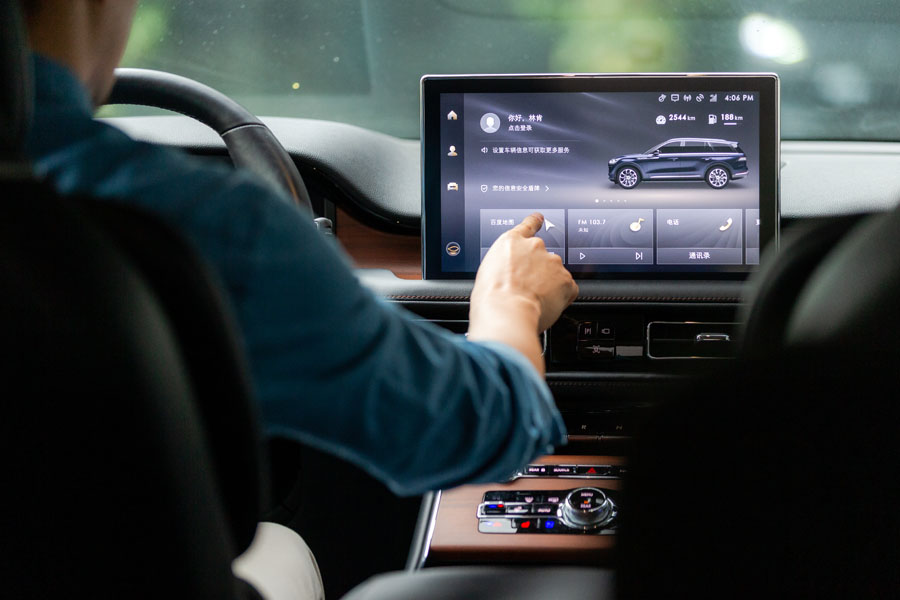 Ford-conectividad_imagen-pantalla-central