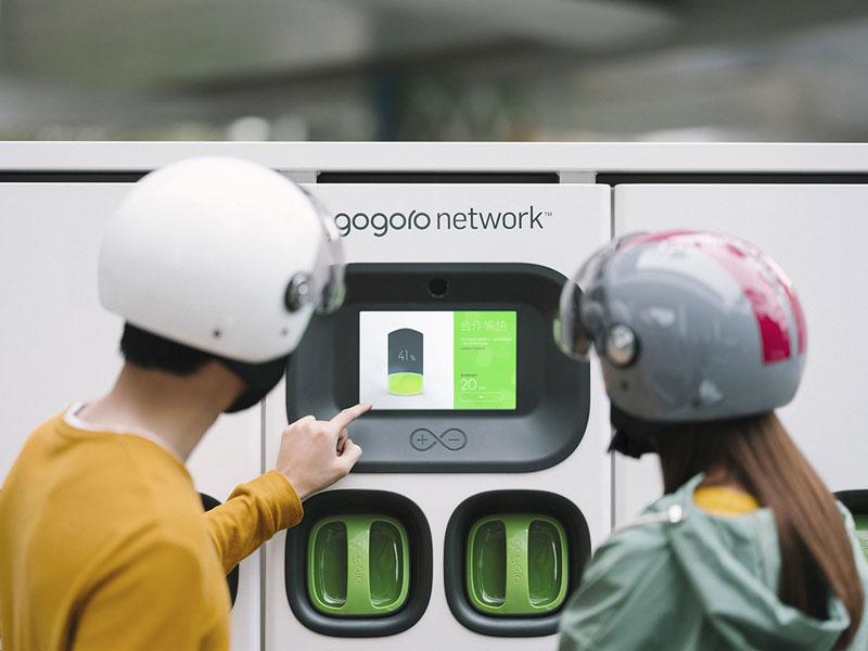Gogoro-Network-pantalla