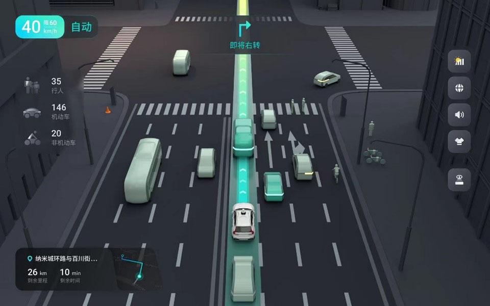 sistema-conduccion-autonoma-DiDi