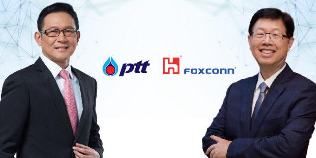 Asociacion-PTT-Foxconn