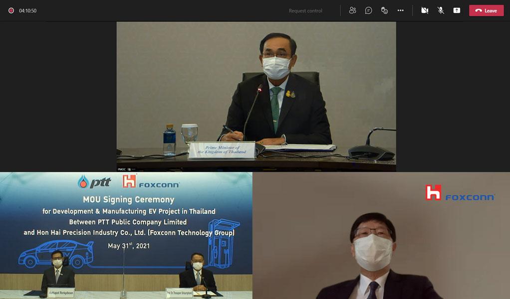 Asociacion-PTT-Foxconn_videoconferencia-firma-MoU
