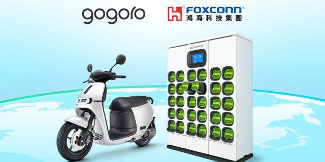 Gogoro-Foxconn-asociacion_scooters-electricos-red-intercambio-baterias-Gogoro