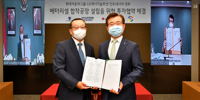 Acuerdo-Hyundai-Motor-Group_LG-Energy-Solution_Gobierno-Indonesia_planta-celulas-baterias-Indonesia