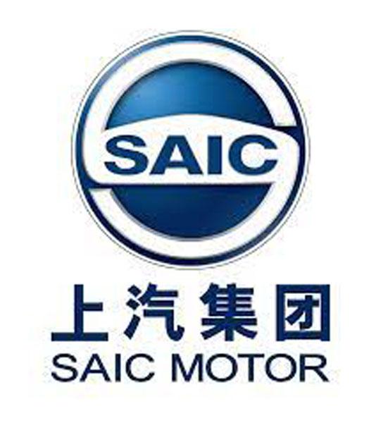 SAIC-Motor-logo