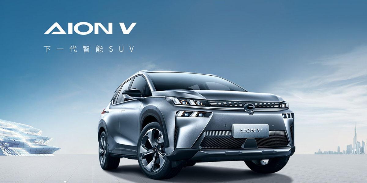 coche-electrico-GAC-Aion-V