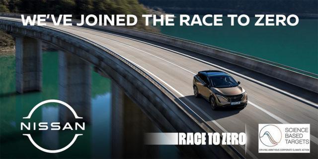 Nissan-union-Race-to-Zero