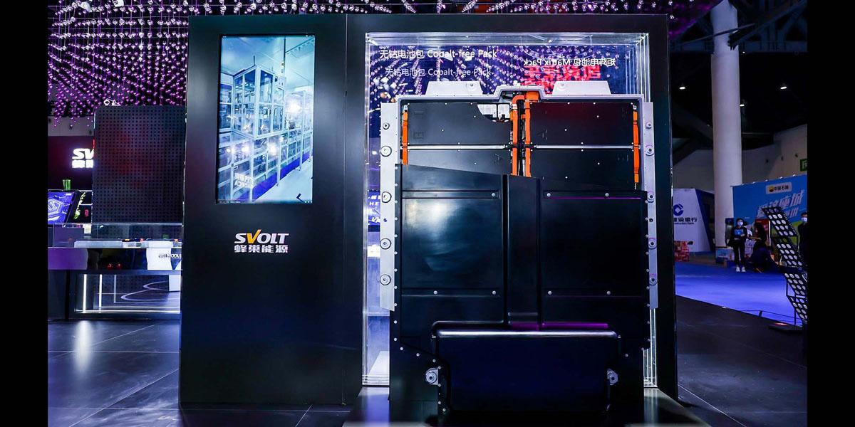 SVOLT-baterias-sin-cobalto_presentacion-auto-show-Chengdu-China