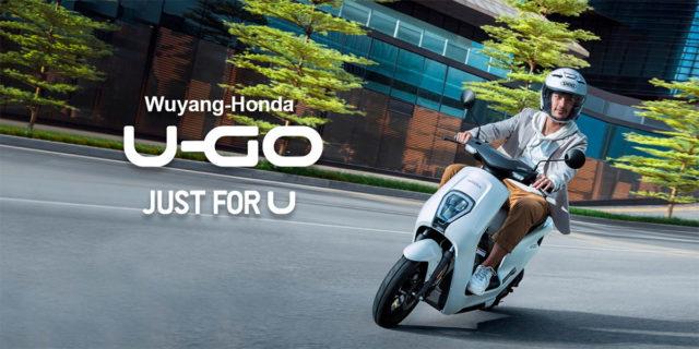 Scooter-electrica-Honda-U-GO