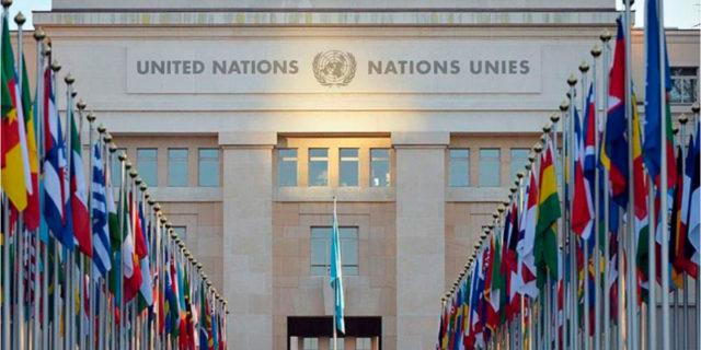 Sede-Naciones-Unidas_ONU