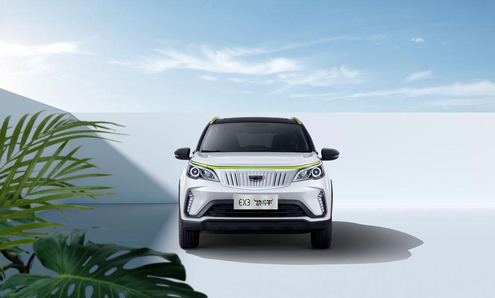 Geometry-EX3_SUV-electrico-Geely-mercado-chino_frontal