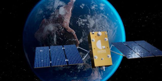 Satelite-Geely-tecnologia-conectividad-coches-autonomos_tierra-espacio