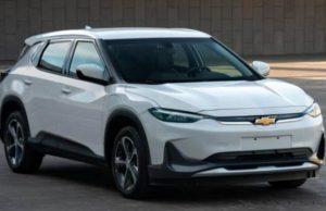 Chevrolet-Menlo-EV-GM_frontal