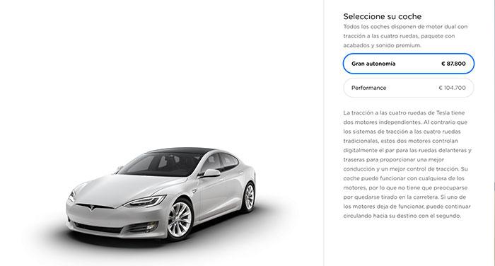 Precios actuales del Tesla Model S en el configurador del coche.