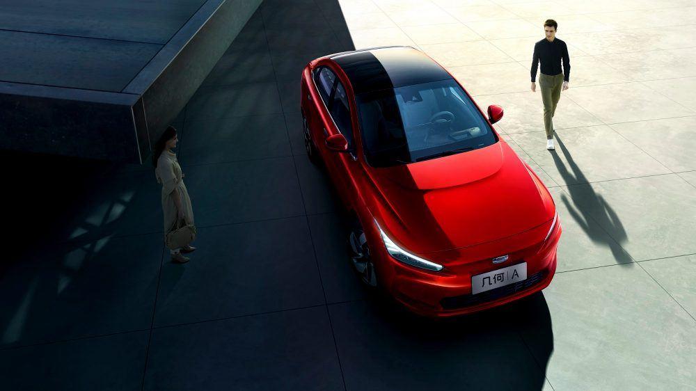 Geometry-A-nueva-marca-VE-geely-sedan-deportivo-arriba
