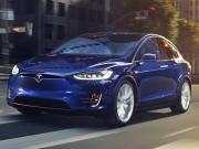ModelX-Azul