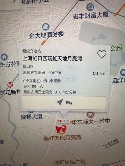 Tesla-Supercharger-sistema-codigo-QR-evitar-aparcamientos-coches-combustion-China_mapa