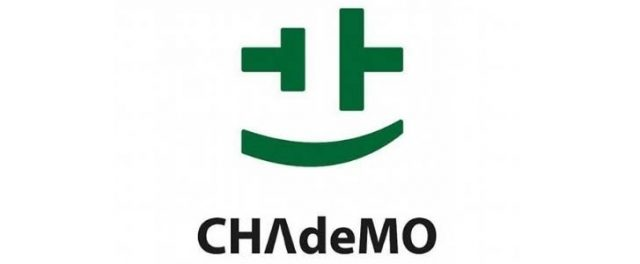 chademo-logo01
