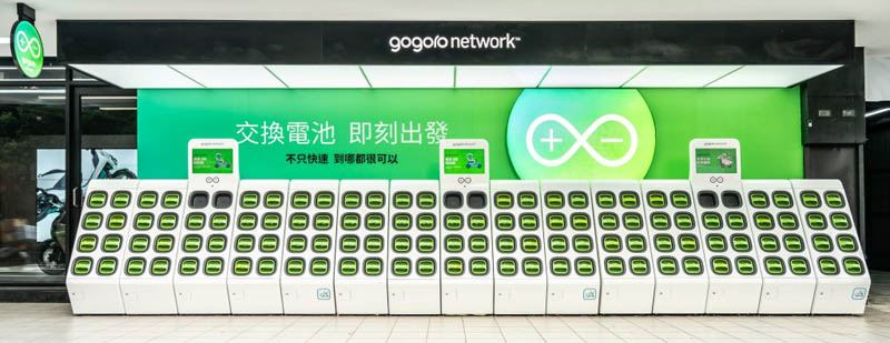 estacion-intercambio-baterias-Gogoro-GoStation3_2
