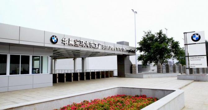 fabrica-baterias-China_BMW-i