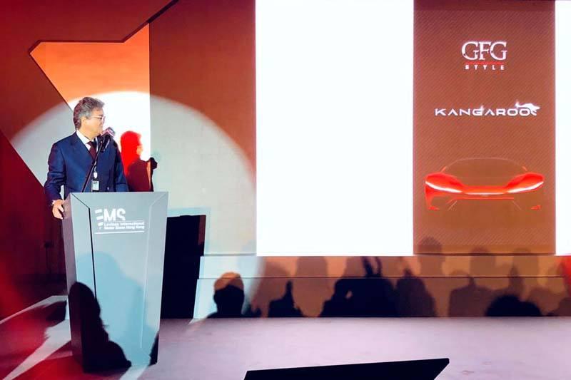 gfg_style_kangaroo-hipercoche-suv-electrico-presentacion-salon-ginebra-2019_anuncio