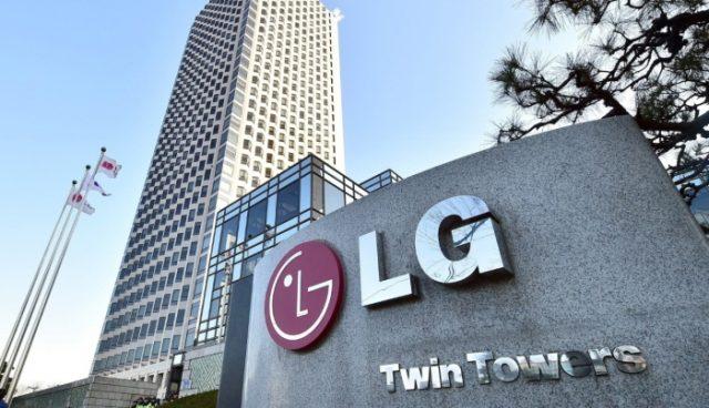 lg-towers